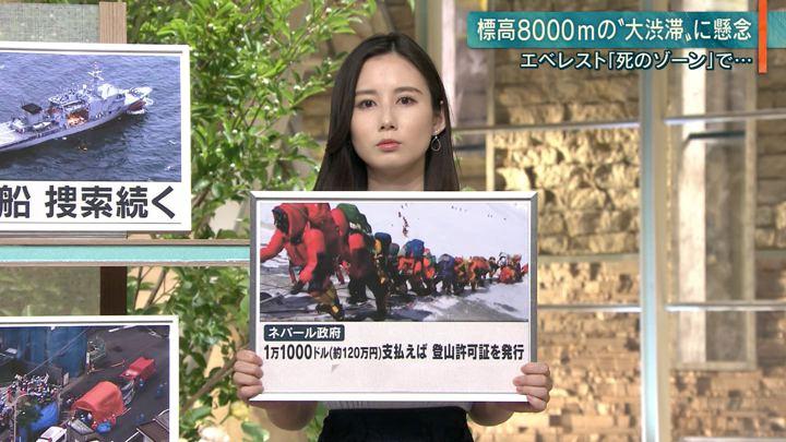 2019年05月28日森川夕貴の画像13枚目