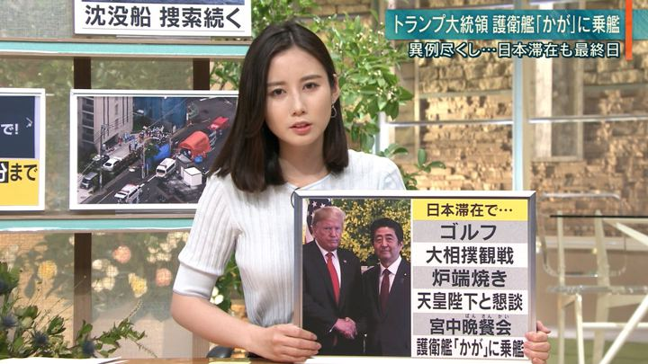2019年05月28日森川夕貴の画像17枚目