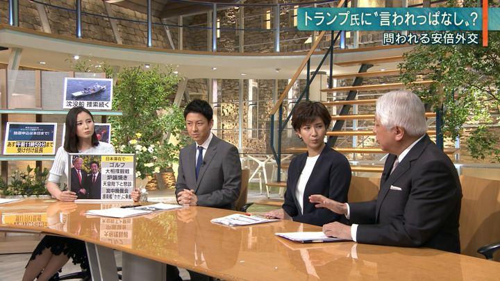 2019年05月28日森川夕貴の画像19枚目