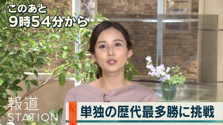 2019年05月30日森川夕貴の画像03枚目