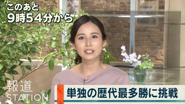 2019年05月30日森川夕貴の画像04枚目