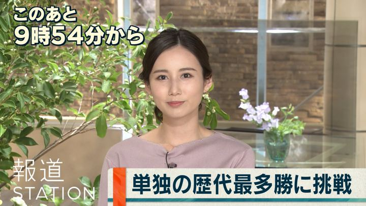 2019年05月30日森川夕貴の画像05枚目
