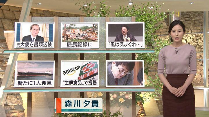 2019年05月30日森川夕貴の画像09枚目