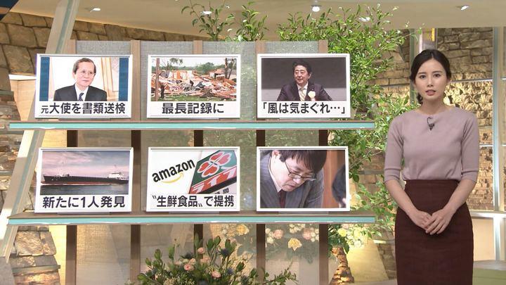 2019年05月30日森川夕貴の画像10枚目