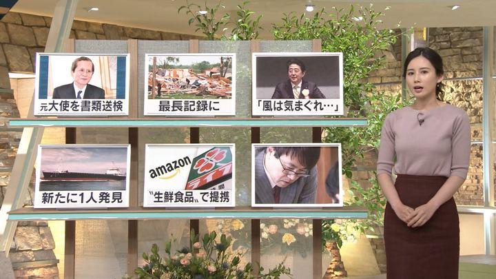 2019年05月30日森川夕貴の画像11枚目