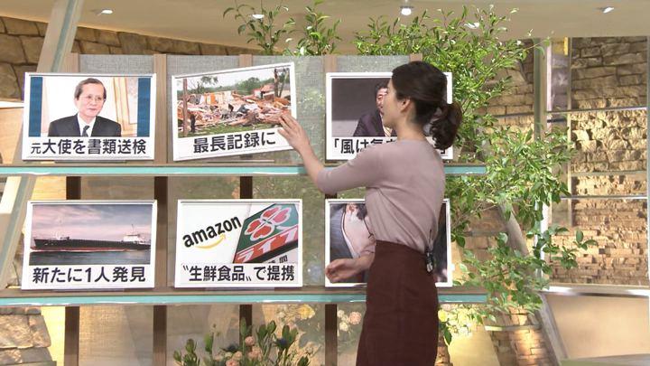 2019年05月30日森川夕貴の画像12枚目