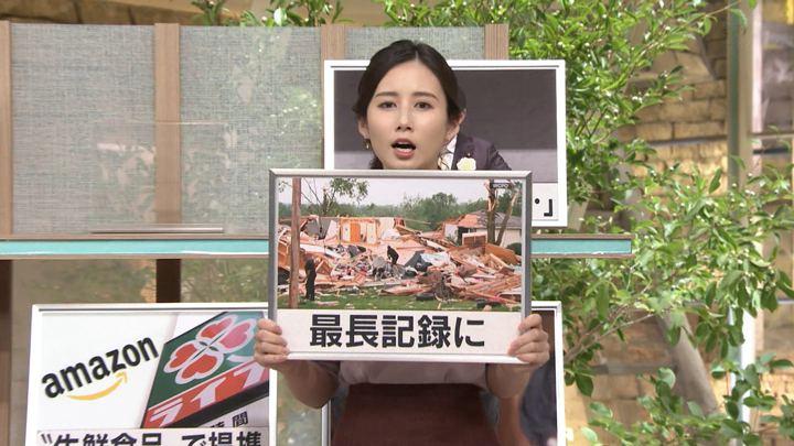 2019年05月30日森川夕貴の画像13枚目