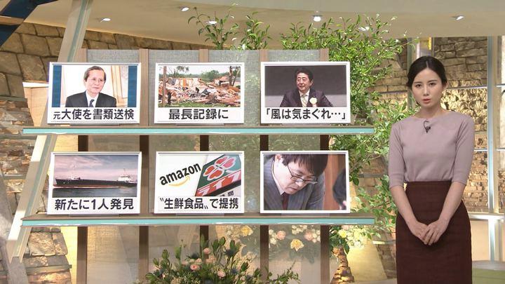 2019年05月30日森川夕貴の画像14枚目