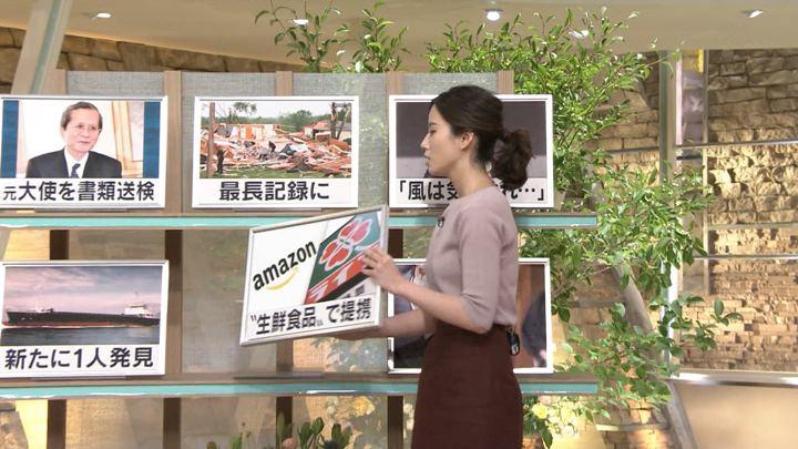 2019年05月30日森川夕貴の画像15枚目