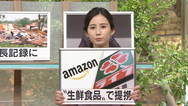 2019年05月30日森川夕貴の画像17枚目