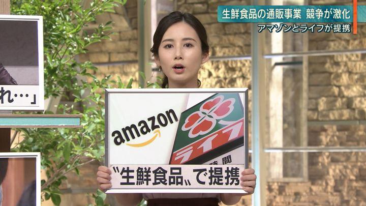 2019年05月30日森川夕貴の画像18枚目