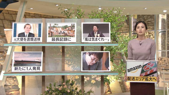2019年05月30日森川夕貴の画像20枚目