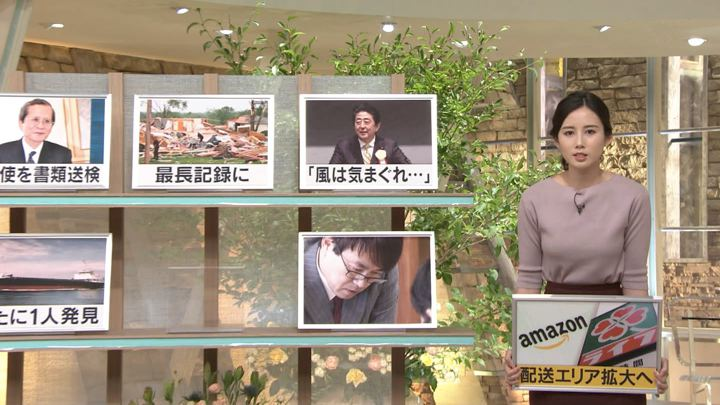 2019年05月30日森川夕貴の画像21枚目
