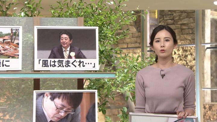 2019年05月30日森川夕貴の画像22枚目