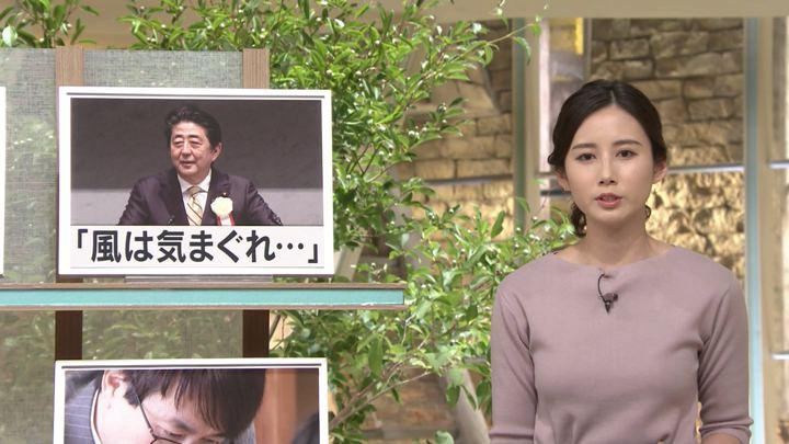 2019年05月30日森川夕貴の画像23枚目