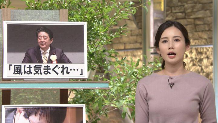 2019年05月30日森川夕貴の画像24枚目