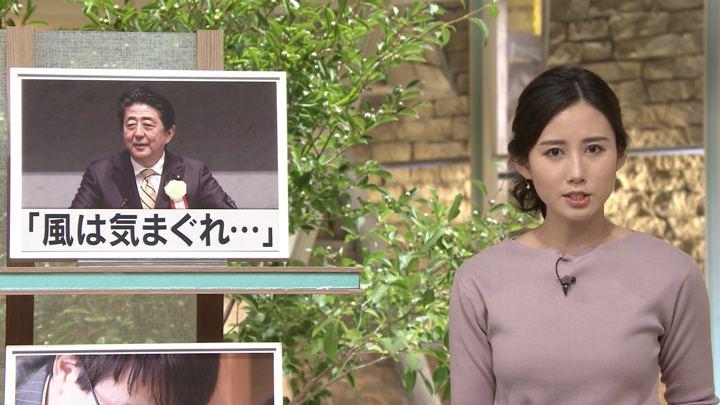 2019年05月30日森川夕貴の画像25枚目