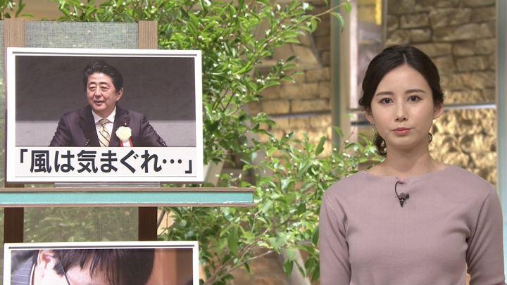 2019年05月30日森川夕貴の画像26枚目