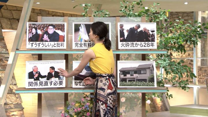 2019年06月03日森川夕貴の画像06枚目