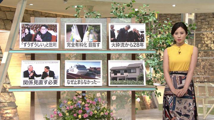 2019年06月03日森川夕貴の画像11枚目
