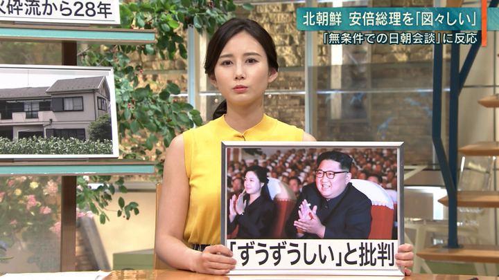 2019年06月03日森川夕貴の画像13枚目