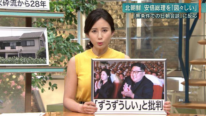 2019年06月03日森川夕貴の画像14枚目