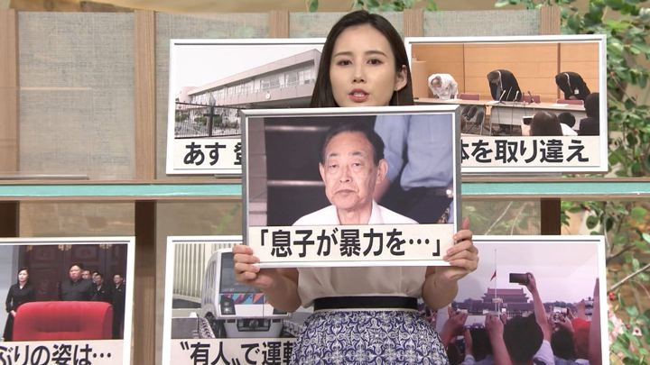 2019年06月04日森川夕貴の画像06枚目