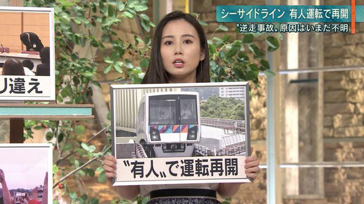 2019年06月04日森川夕貴の画像07枚目
