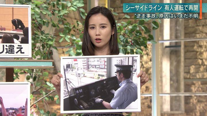 2019年06月04日森川夕貴の画像08枚目