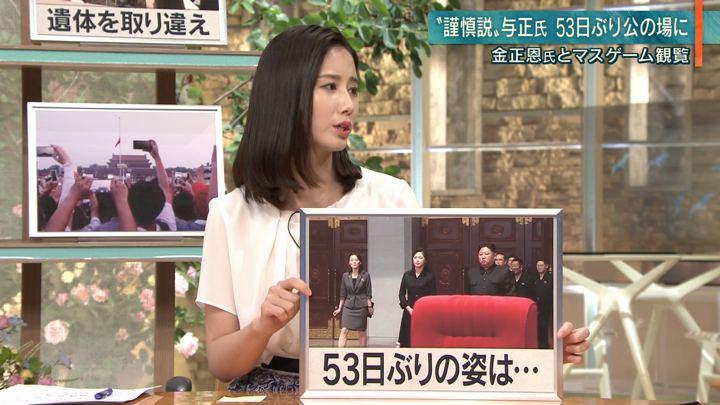 2019年06月04日森川夕貴の画像11枚目