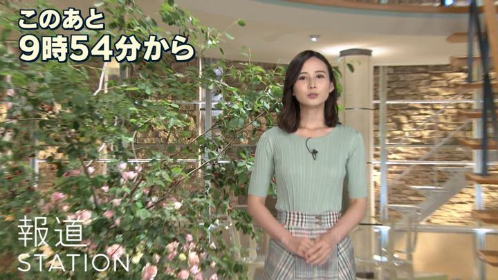2019年06月05日森川夕貴の画像01枚目
