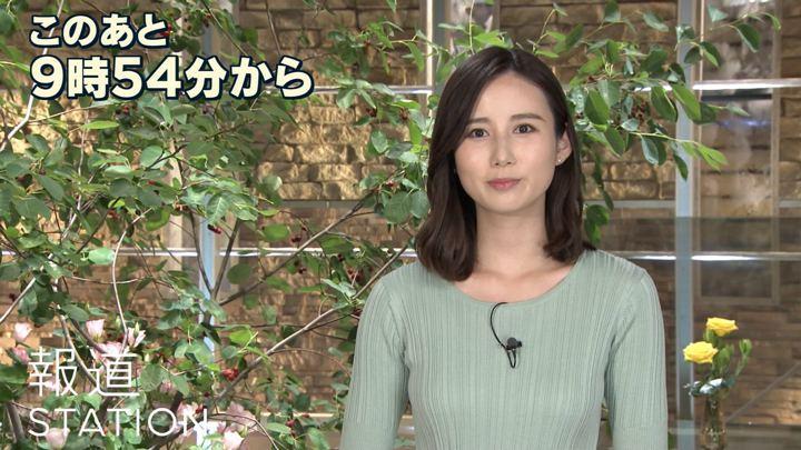 2019年06月05日森川夕貴の画像03枚目