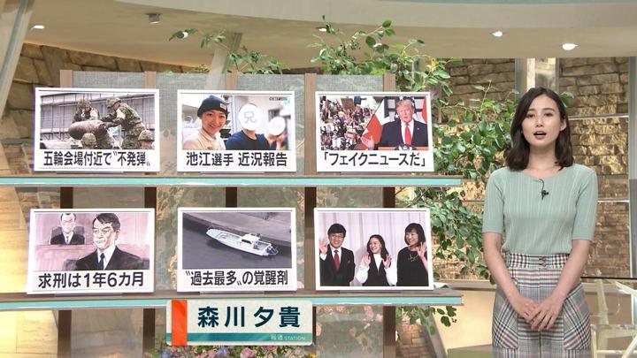 2019年06月05日森川夕貴の画像07枚目
