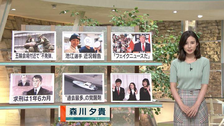 2019年06月05日森川夕貴の画像08枚目