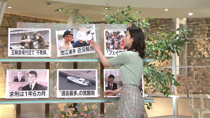 2019年06月05日森川夕貴の画像09枚目