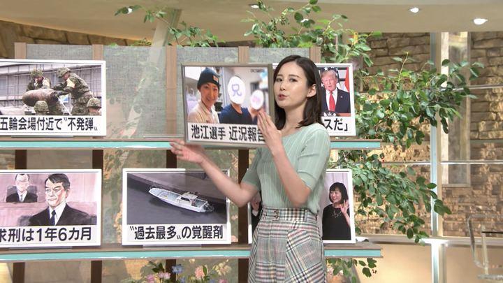 2019年06月05日森川夕貴の画像10枚目
