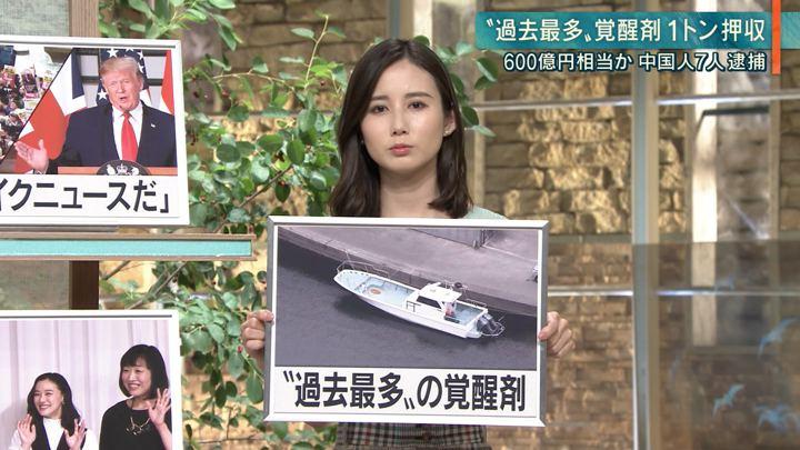 2019年06月05日森川夕貴の画像12枚目