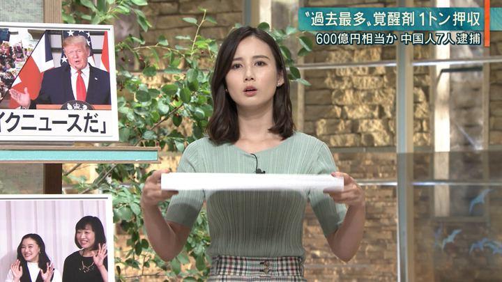 2019年06月05日森川夕貴の画像13枚目