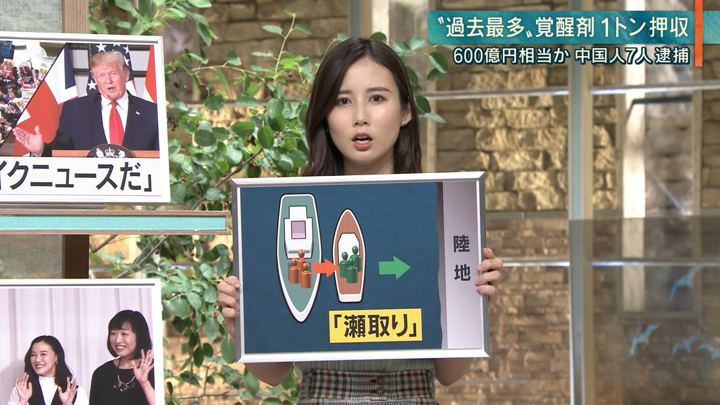 2019年06月05日森川夕貴の画像14枚目