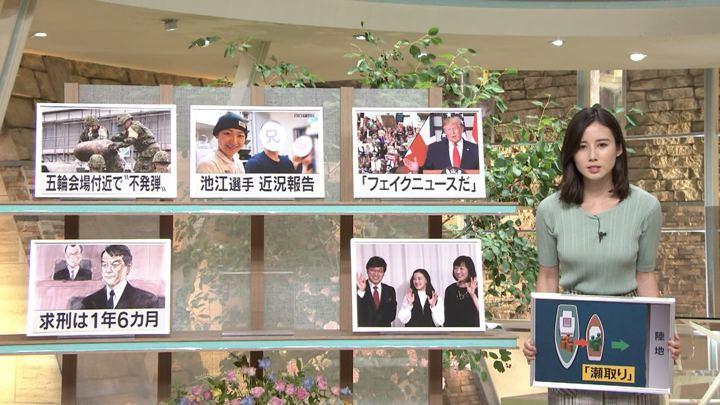 2019年06月05日森川夕貴の画像15枚目
