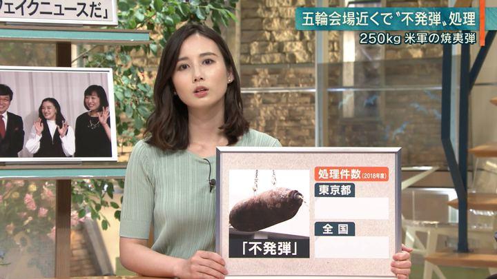 2019年06月05日森川夕貴の画像16枚目