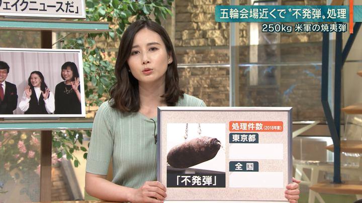 2019年06月05日森川夕貴の画像17枚目