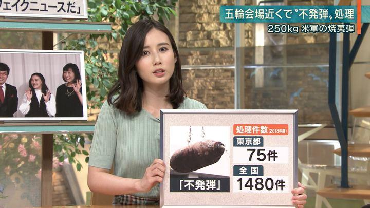 2019年06月05日森川夕貴の画像20枚目