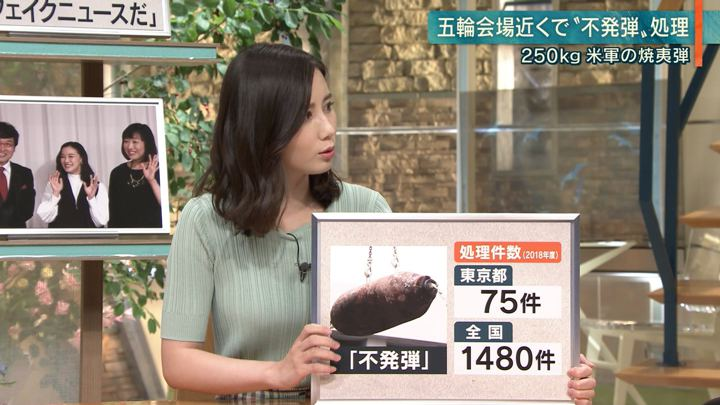 2019年06月05日森川夕貴の画像21枚目