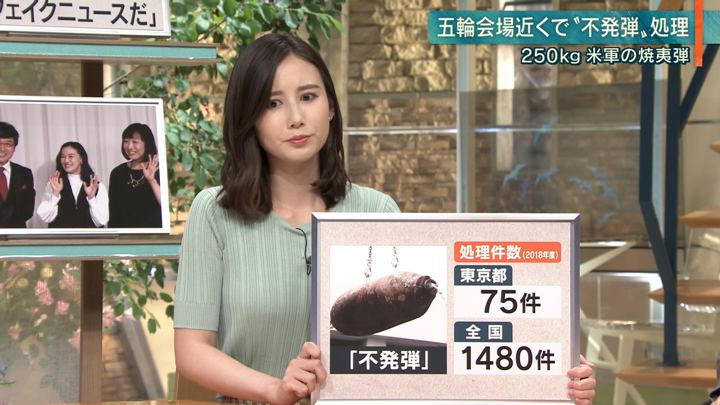 2019年06月05日森川夕貴の画像23枚目