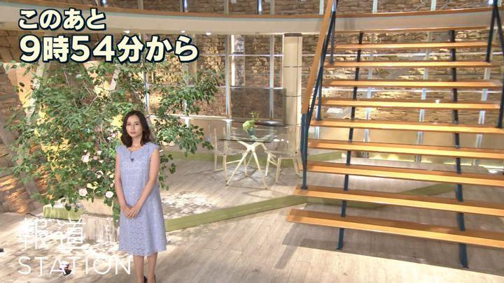 2019年06月06日森川夕貴の画像01枚目