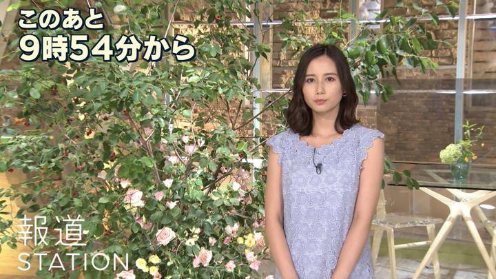 2019年06月06日森川夕貴の画像03枚目
