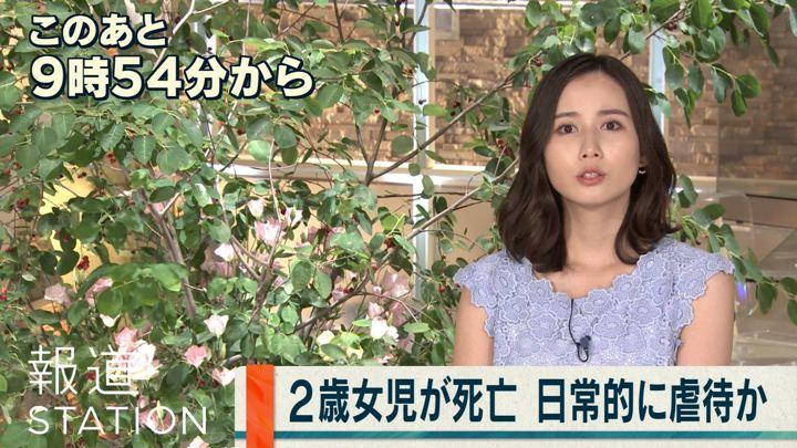 2019年06月06日森川夕貴の画像04枚目