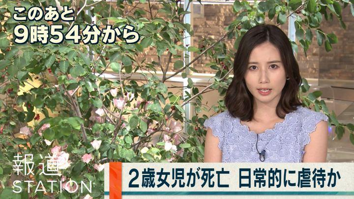 2019年06月06日森川夕貴の画像05枚目