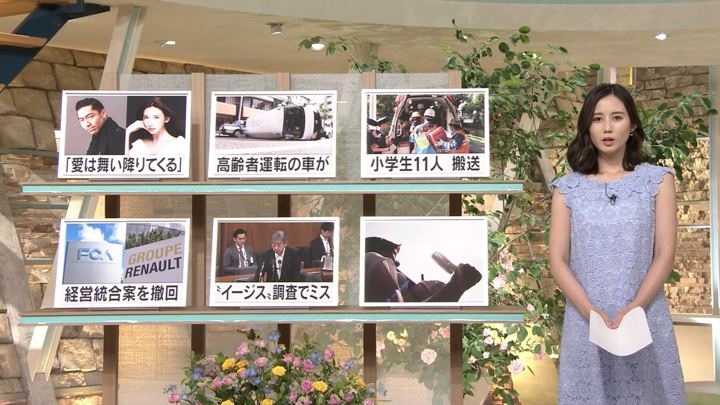 2019年06月06日森川夕貴の画像09枚目